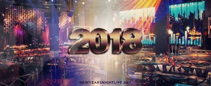 Parq San Diego New Years | The Ball ON BROADWAY NYE 2018